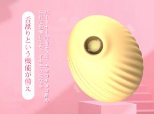 <span style='color:#fce268'>【レビュー 】 </span>【ToyCodラブトリ・シリーズ】小鳥子コトコ ☆ とにかく安くて可愛い吸引バイブが欲しい人はこれ!!<span style='color:#bdd7ee'>NEW!</span>