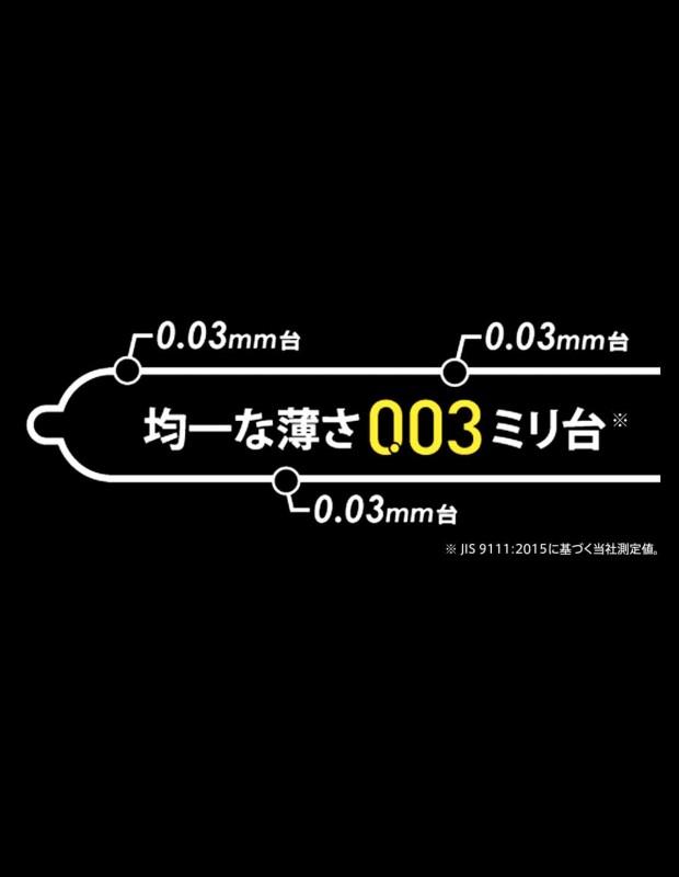 コンドーム オカモトゼロツー0.03 12コ入×3セット