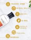 LUVEB 35℃温感ローション 性交痛改善に 潤滑剤